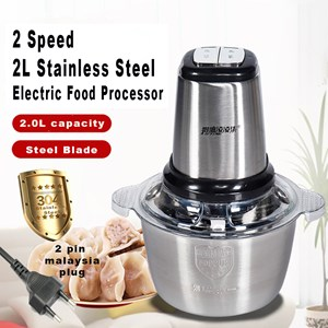 2 Speed 2L Capacity Stainless Steel Electric Mincer Meat Grinder Food Processor Slicer Home Kitchen Stuffing Machine