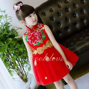 COOLELVES CNY DRESS SET 2