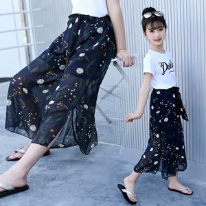 DARLING AXIAT GIRLS CLOTHING SET ( PANT + TOP)