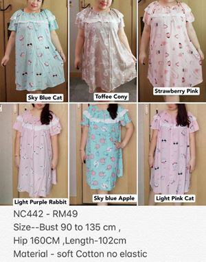 NC442 *Bust 90 to 135 cm