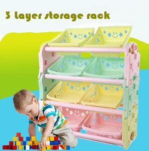 3 LAYER STORAGE RACK N00965