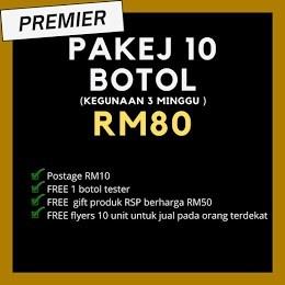 (BC) JUS RATU GONCANG   10 BOTOL FREE 1 BOTOL JRG + FREE GIFT RSP RM50