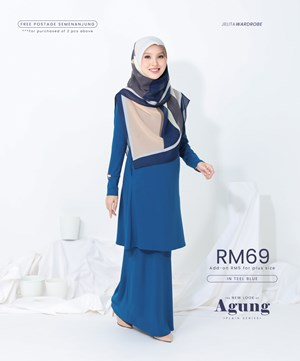 NEW LOOK AGUNG PLAIN IN TEEL BLUE (WITH POCKET)