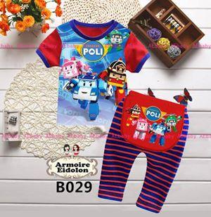 Baby Pyjamas - Robocar Poli B029