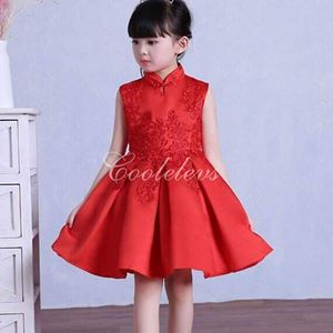 COOLELVES CNY DRESS SET 3
