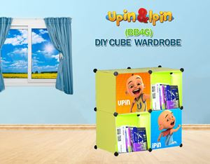 NEW Upin & Ipin GREEN 4C DIY Cube Wardrobe (BB4G)