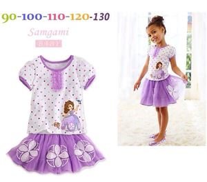 @  P30301 PURPLE SOFIA SET