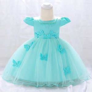 BABY GOWN  BUTTERFLY TURQUOISE