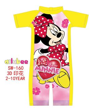 @  SW160 AILUBEE MINNIE YELLOW  SWIMMING SUIT ( SZ 2-10Y )
