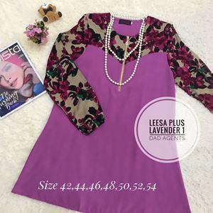 Leesa Plus Lavender 1