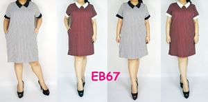 EB67 *Bust 42-54 inches (108-138CM)