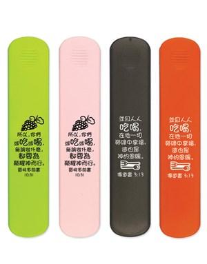 Cutlery Utensil (Chinese)