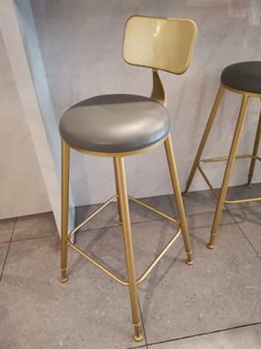 UED High Stool Bar Chair