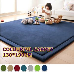 COLOURFUL CARPET 130*190CM N00859