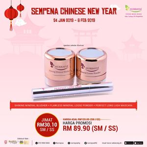 CNY PROMO : NURRAYSA Shining Mineral Blusher + Flawless Mineral Loose Powder + Perfect Long Lash Mascara