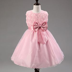 Girls Princess Dress - LIGHT PINK   ( SZ 70-160 )