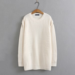 Oversized Knit Pullover (White)