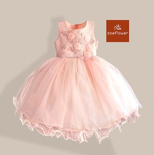 @  PEACH - WS-ZF201527-005 ZOE FLOWER DRESS (sz3-8)