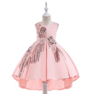 @  T5035 Girls Sequins Princess DresS - MEATPINK   (  SZ 100-150 )