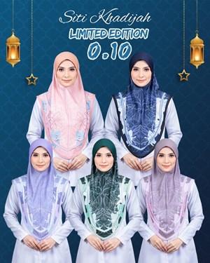 Borong - Tudung Sarung Siti Khadijah Berbatu (Borong 10pcs)