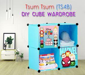 Tsum Tsum BLUE 4C DIY  WARDROBE (TS4B)