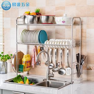 Multipurpose Stainless Steel  Sink Counter Dish Rack