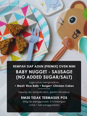 Baby - Sausage/ Nugget/ Meatball/ Burger Patties/ Chicken Cakes/ Rice Balls