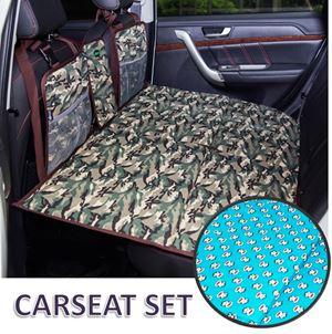 CAR SEAT SET N00981