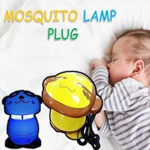 MOSQUITO LAMP PLUG N00797