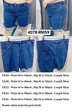 4078 * Ready Stock * Waist 40 to 54inch / 102 - 137cm