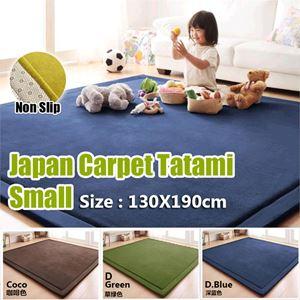 Japan Carpet Tatami (M size 130x190cm