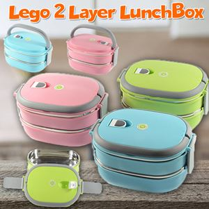 Lego 2 Layer LunchBox