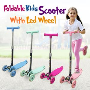 FOLDABLE KIDS SCOOTER WITH LED WHEELS ETA 27/12/2019