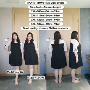 NC417  *Bust 41 to 51 inch/ 106-130cm