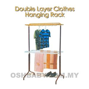 DOUBLE LAYER CLOTHES DRYING RACK