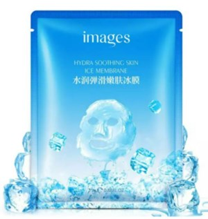 Images Hydra Soothing Skin Ice Membrance Face Mask