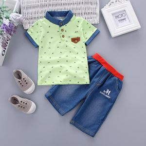 BB279-9   BOY SET 2 { GREEN TEE )  SZ 90-120