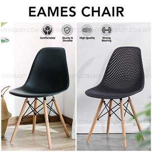 EAMES CHAIR [PP]