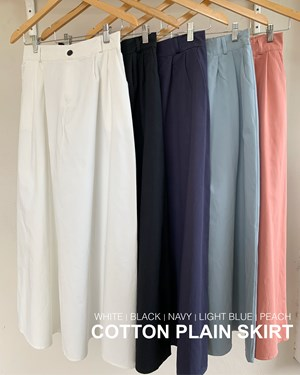 Cotton plain skirt