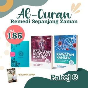 Pakej Al-Quran C - Al-Quran A5 + Kanser + Kronik (Percuma Buku)