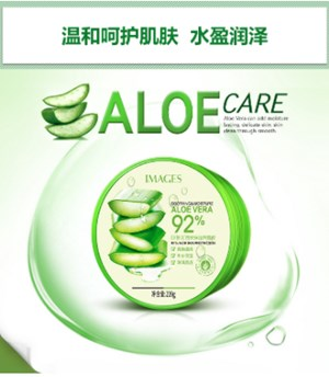 Images Aloe Vera 92% Soothing Gel