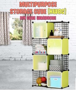 MULTIPURPOSE STORAGE 8C DIY CUBE GREEN (KW8G)