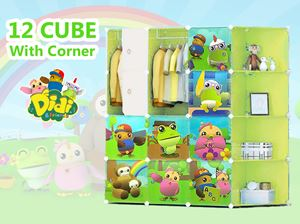 12 cube Didi & Friend wardrobe ( apple Green )