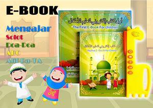 The First E-Book For Children / Interactive Book ready ( Islamic E-Book)