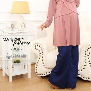 Maternity Palazzo : Blue