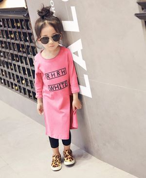 Kids Top + Legging - Pink