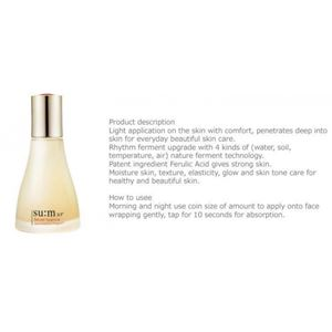 SUM37 Secret Essence 100ml