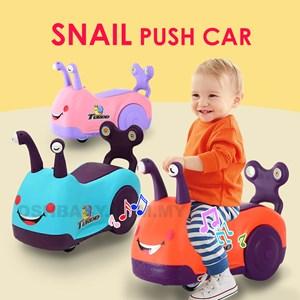 SNAIL PUSH CAR