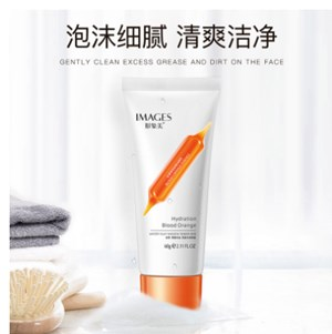 Images Hydration Blood Orange Cleanser