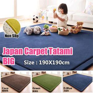 Japan Carpet Tatami BIG 190x190cm